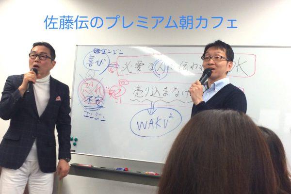東城真利子さんの「インスタグラム講座」