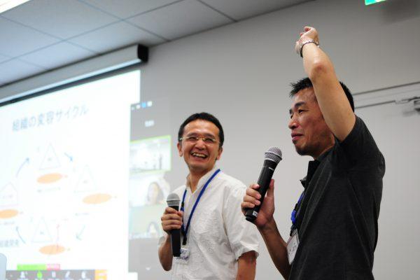 与贈工房:ニッポンの組織開発の歴史が変わった(かなw)